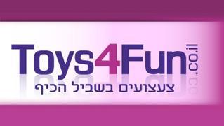 Toys4Fun - חנות וירטואלית