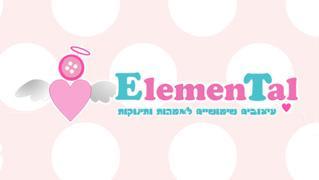 elementtal - חנות וירטואלית