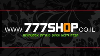 777shop - חנות וירטואלית