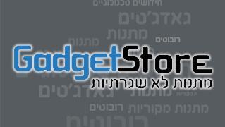 Gadget Store - חנות וירטואלית