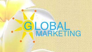 Global Marketing - חנות וירטואלית