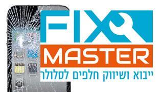 FIX master - חנות וירטואלית