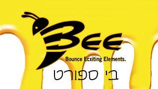 Bee Sport - חנות וירטואלית