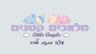 מלאכים קטנים - חנות וירטואלית