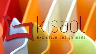כיסאות - Kisaot - חנות וירטואלית