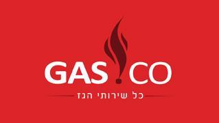 Gas co - חנות וירטואלית