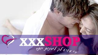 xxx Shop - חנות וירטואלית
