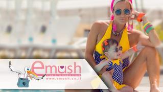 Emush - אימוש - מורן אייזנשטיין - חנות וירטואלית