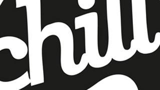 צ'יל - Chill - פופים - חנות וירטואלית