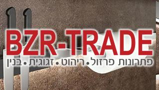 BZR TRADE - חנות וירטואלית