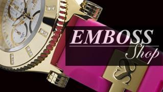 Emboss - שעוני יוקרה - חנות וירטואלית