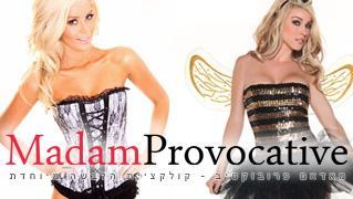 Madam Provocative - חנות וירטואלית