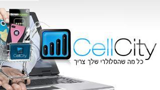 CellCity - חנות וירטואלית