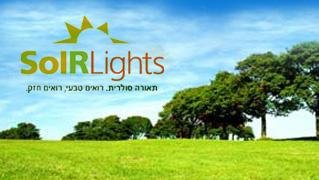 SolrLights - חנות וירטואלית