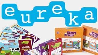 eureka - חנות וירטואלית