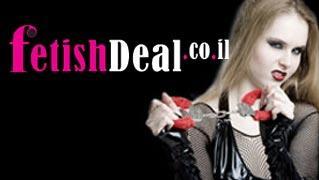 fetishdeal - חנות וירטואלית
