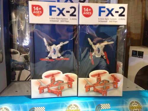 רחפן FX2