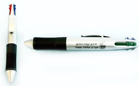 עט  שכותב ב 4 צבעים   עט 4 צבעים
