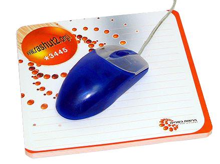 רישומון | משטח לעכבר מדפי נייר ממו