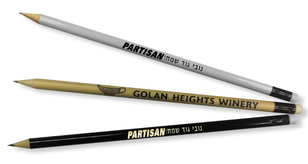 עפרונות עם הדפסה   חריטה על עפרונות