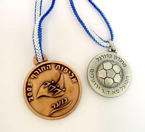 מדליה ממתכת | מדליות לאירועים