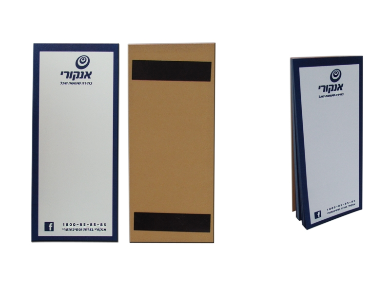 נייר ממו | מתנות לכנסים | מוצרי מגנט