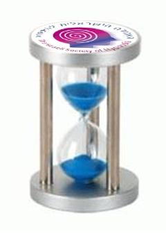שעון חול | שעוני חול
