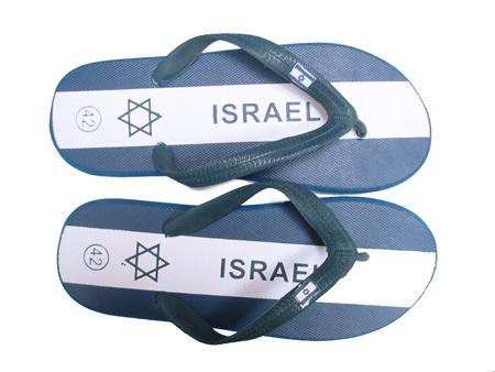 כפכפי ים | כפכף עם הדפס דגל ישראל