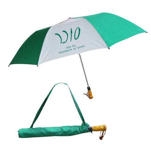 מטריה גדולה מתקפלת