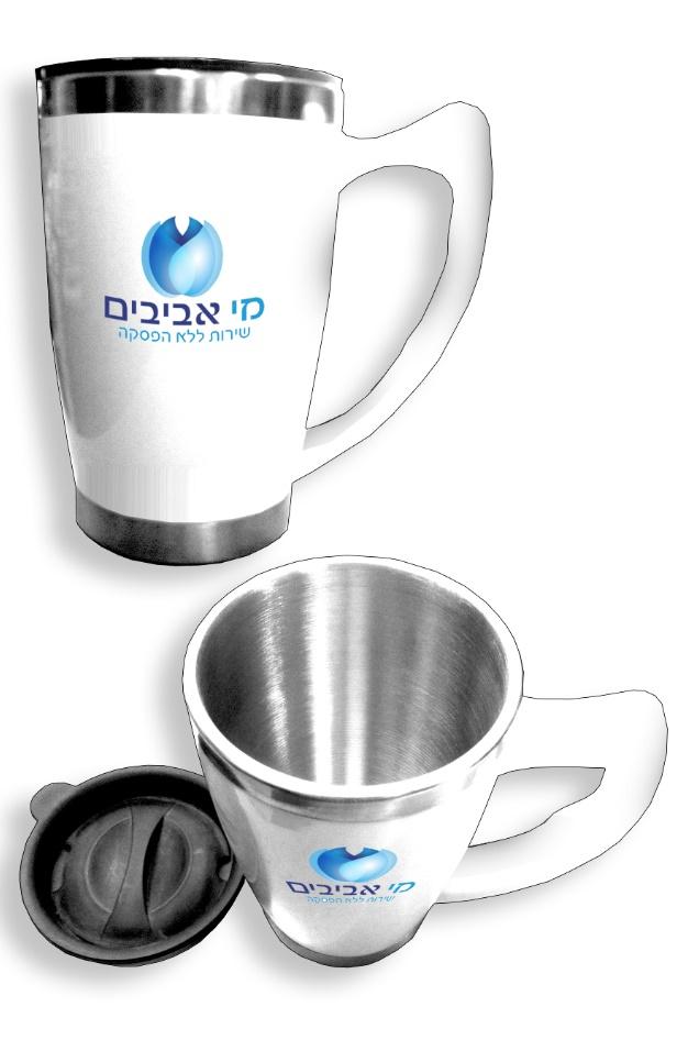 כוס תרמית | כוסות טרמיות
