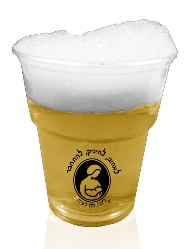 כוס בירה מפלסטיק