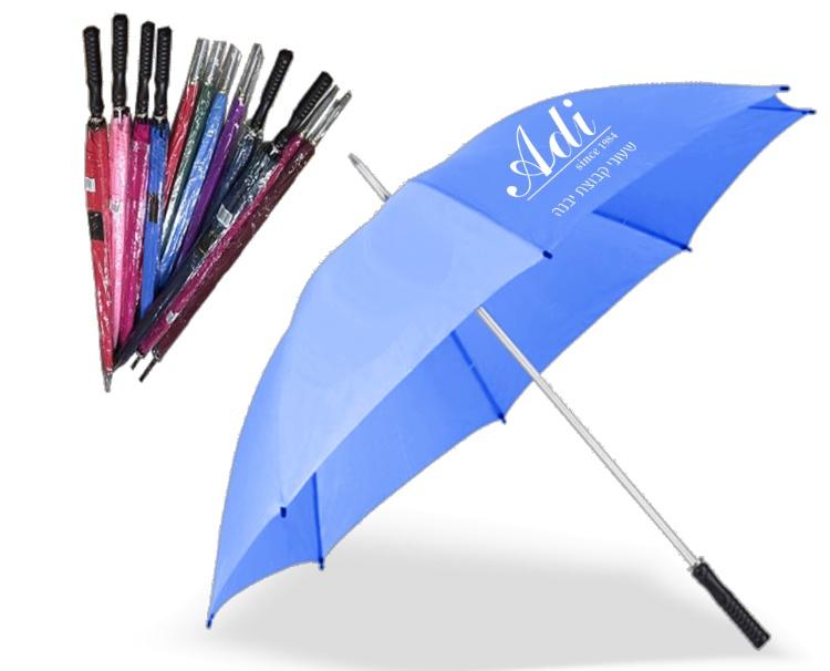 מטריות ג'מבו | מטריה גדולה ממותגת