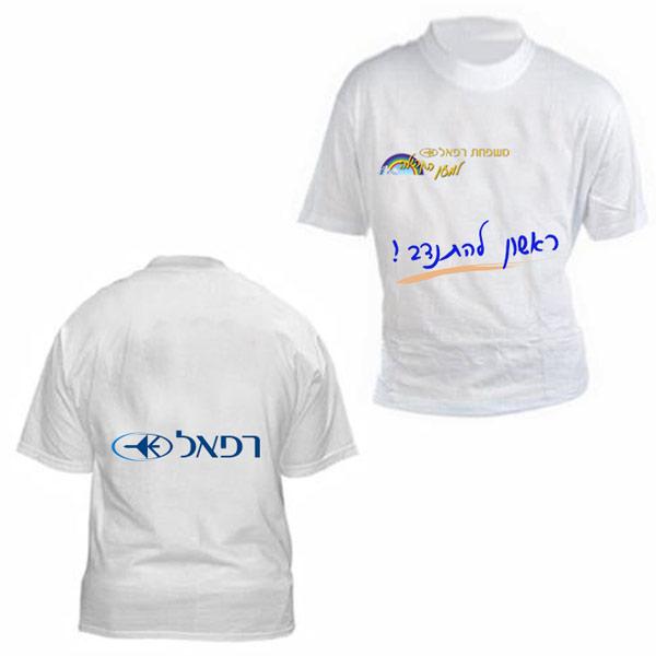 הדפסה על חולצות חולון