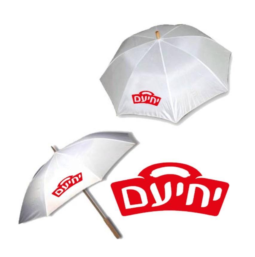 מטריה ממותגת  | מטריה עם לוגו