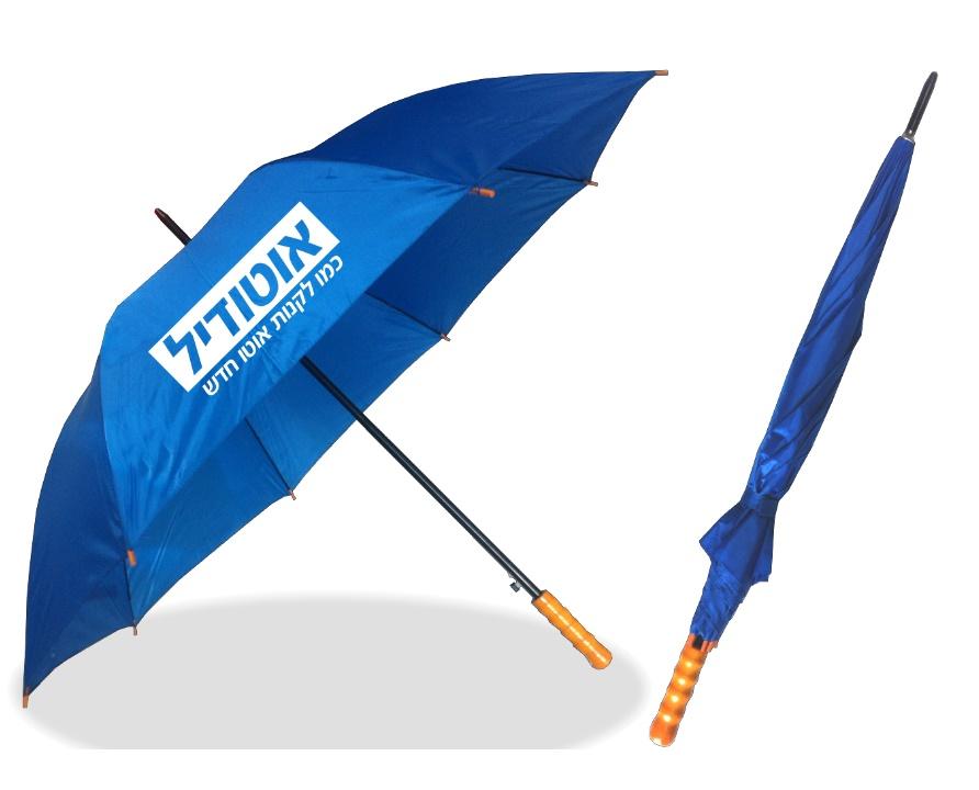 מטריה איכותית 25 אינטש