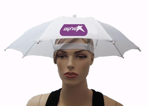 כובע מטריה | מטרית ראש