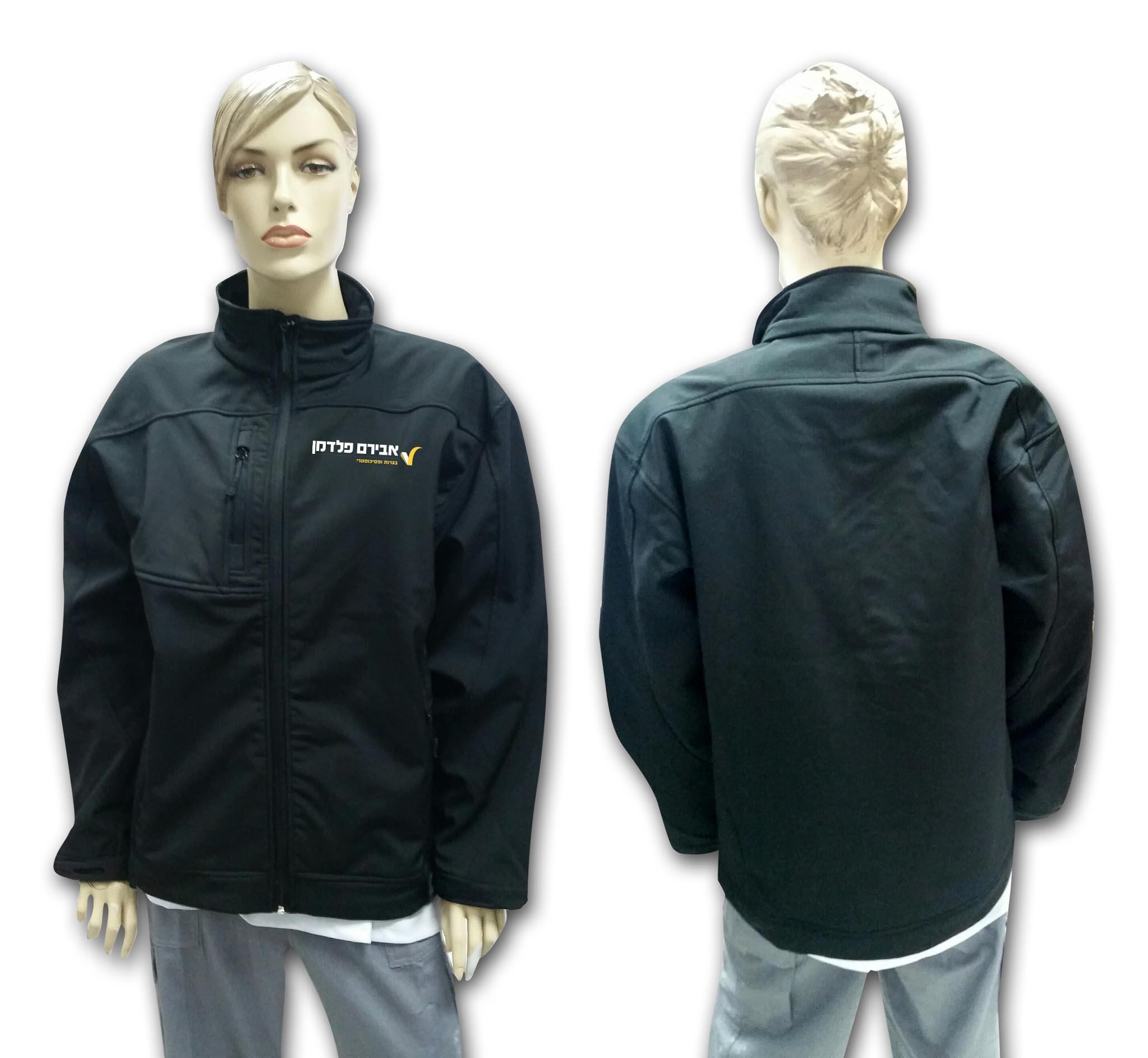 מעיל סופטשל | מעיל פליס