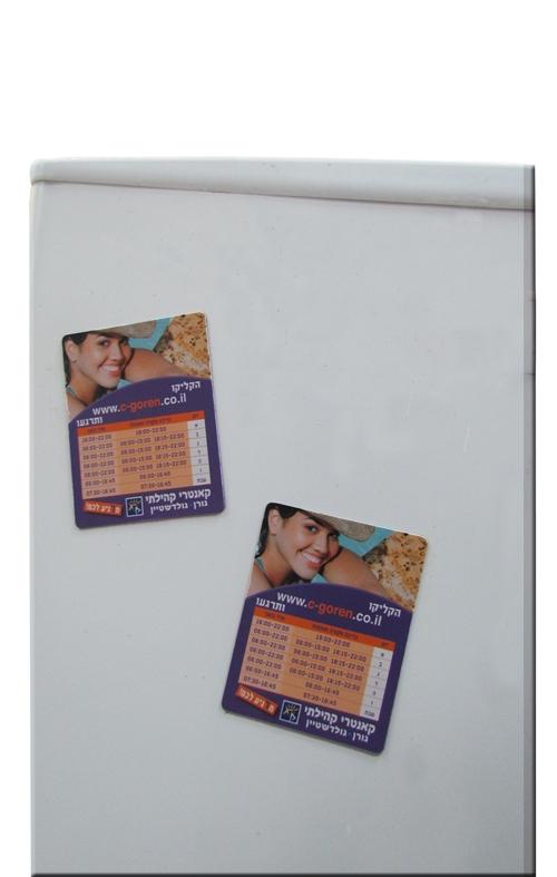 הדפסה על מגנטים לפרסום   מגנטים למקרר