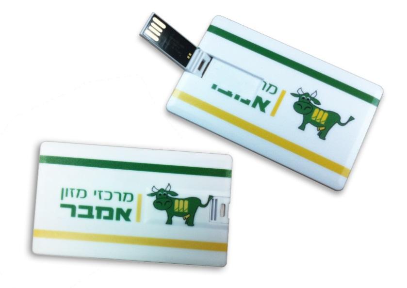 דיסק און קי כרטיס אשראי | מתנות גאדג טים