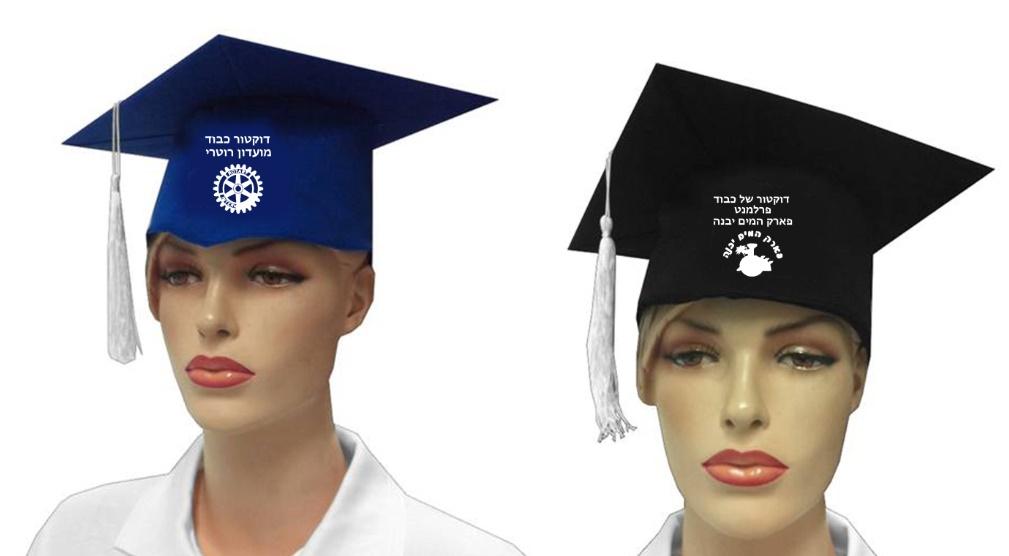 כובע דוקטור של כבוד