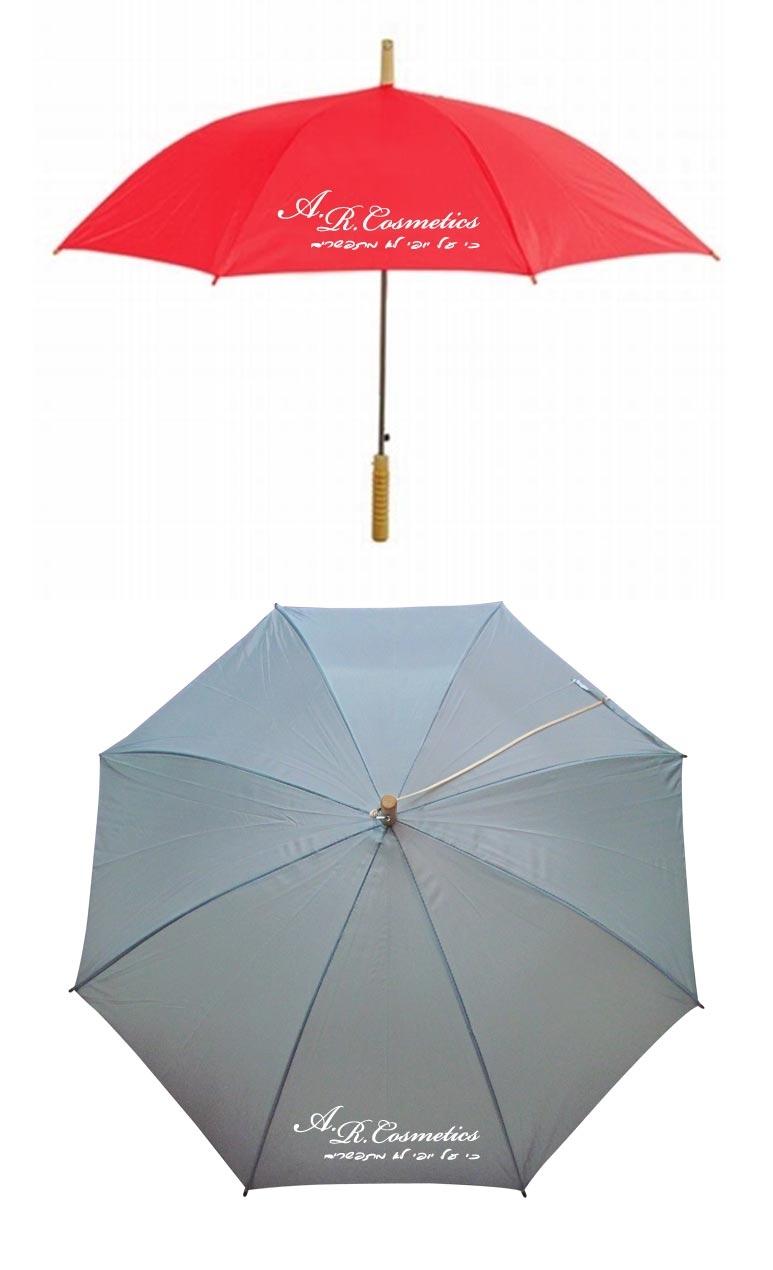 מטריות בסיטונאות | מטריות עם מיתוג