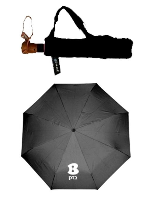 מטריה מתקפלת איכותית