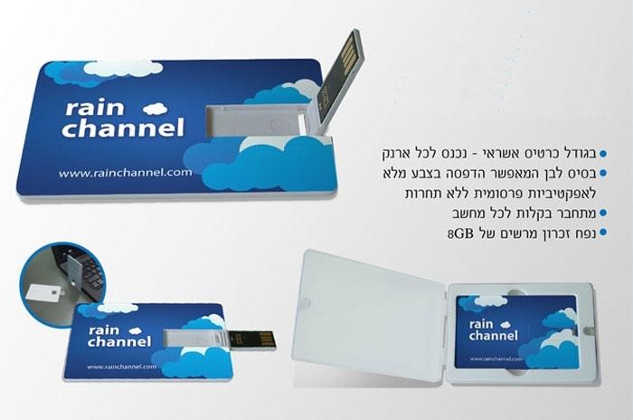 דיסק און קי | כרטיס USB | זיכרון נייד
