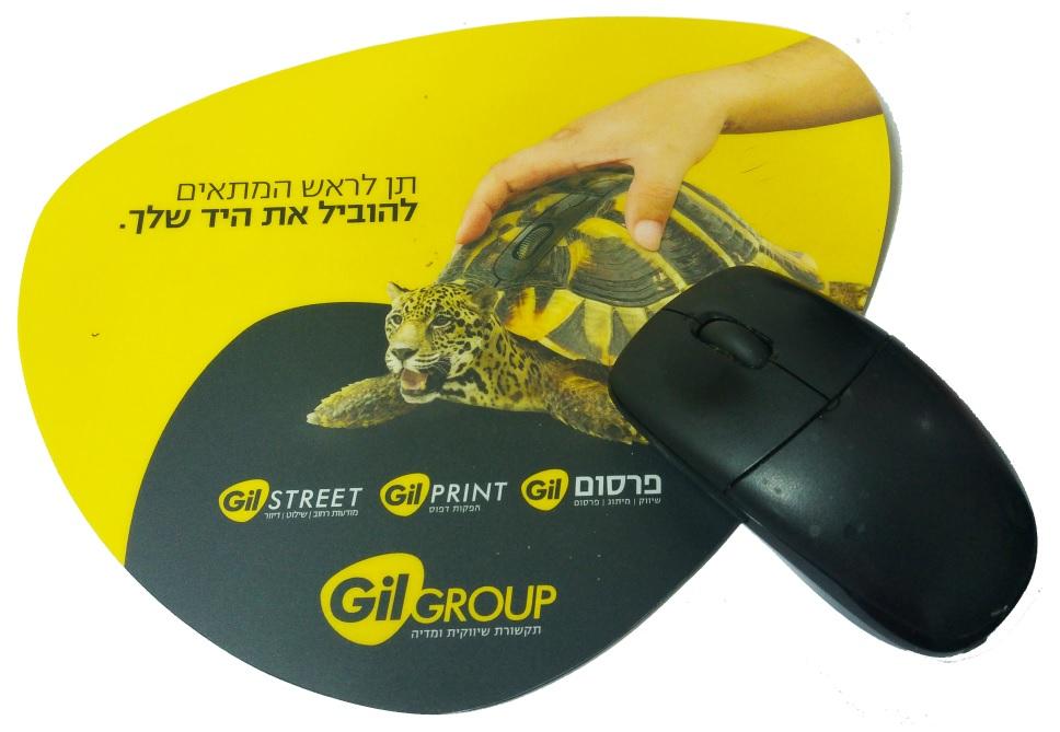 משטח לעכבר ממותג