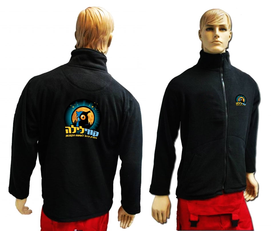 מעילי פליס | מעיל פליז | ג'קט פליז