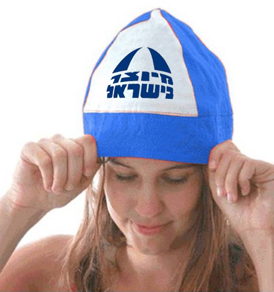 כובע טמבל | כובעי טמבל מקורי