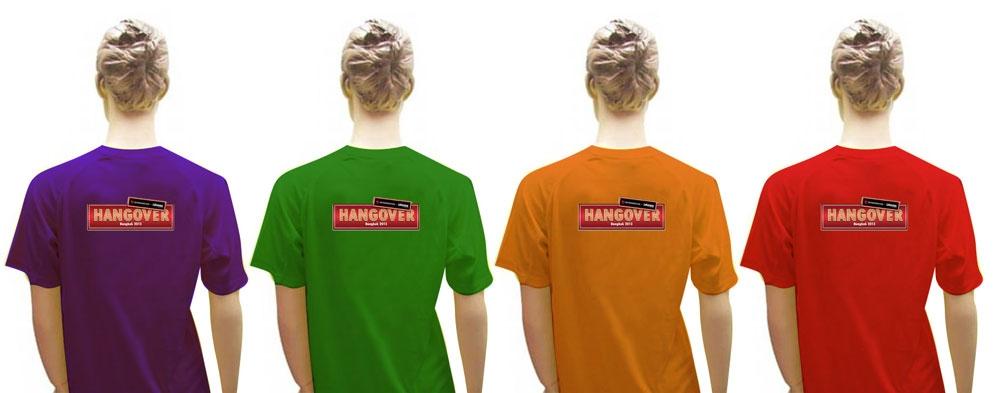 חולצות דרייפיט | חולצת ריצה