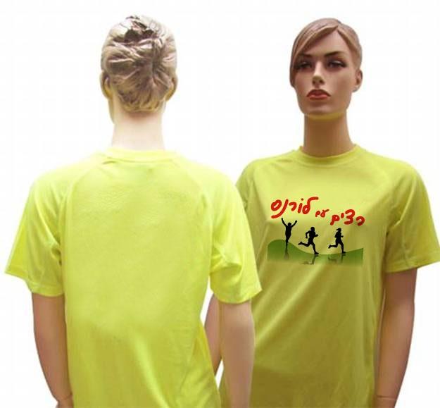 חולצות זוהרות | דריי פיט זוהר