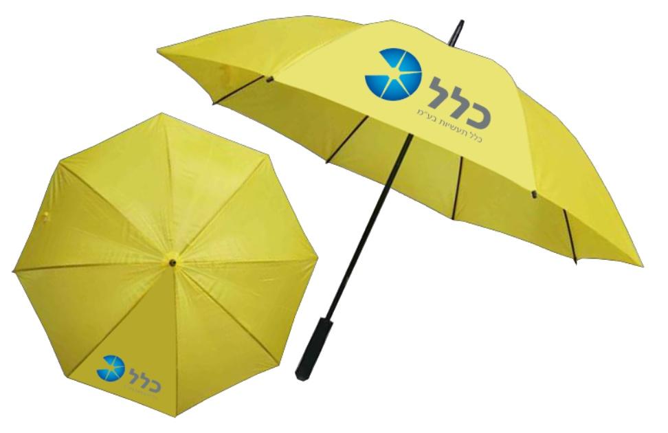 מטריה צהובה | מטריות גדולות