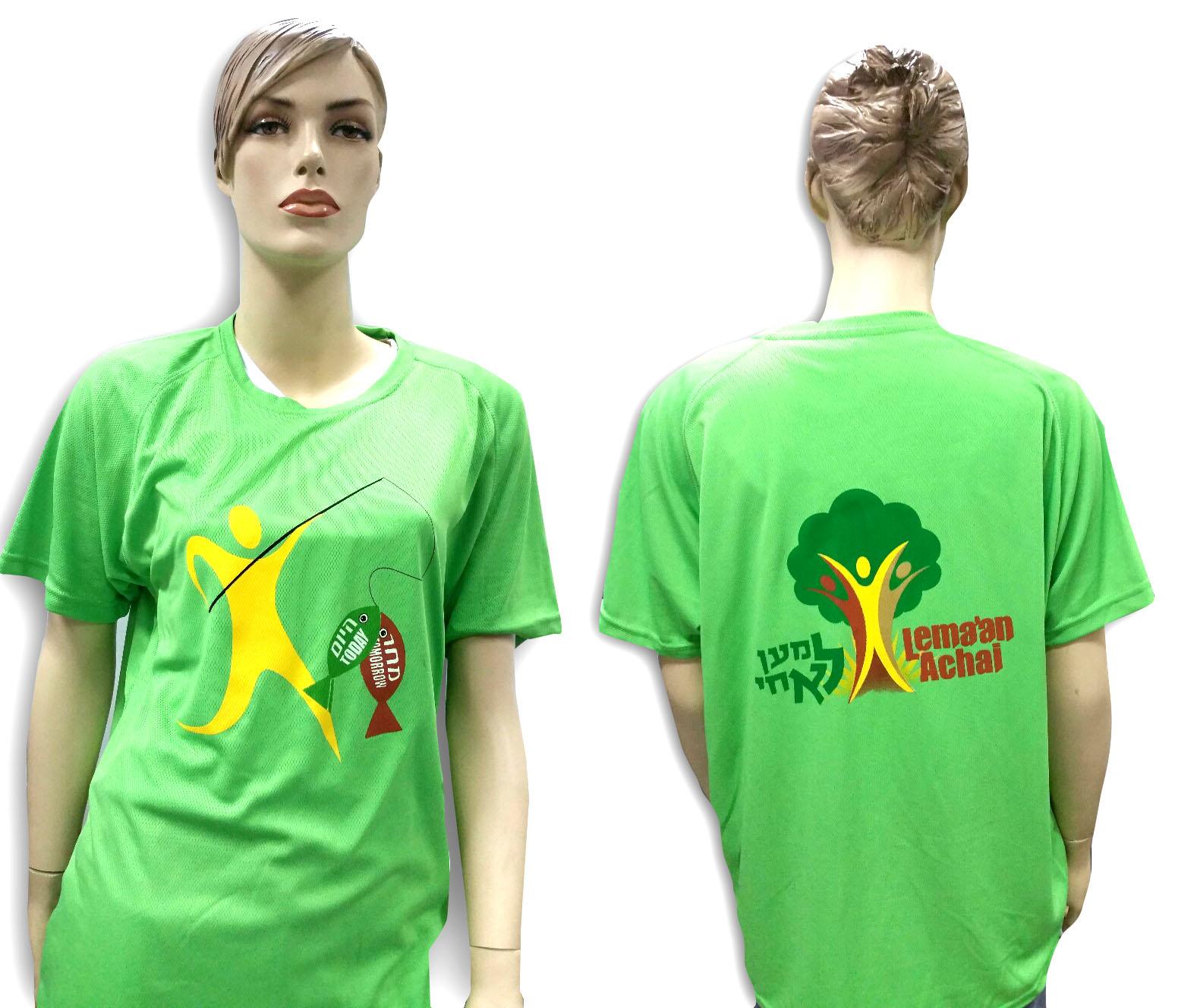 חולצת דרייפיט | חולצות דריי פיט | חולצות מנדפות זיעה